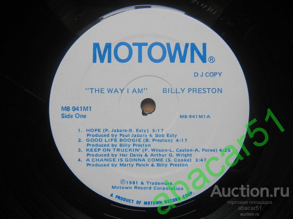 BILLY PRESTON The Way I Am USA. MOTOWN 1981 год PROMO D.J.COPY LP ORIGINAL EX+/EX+
