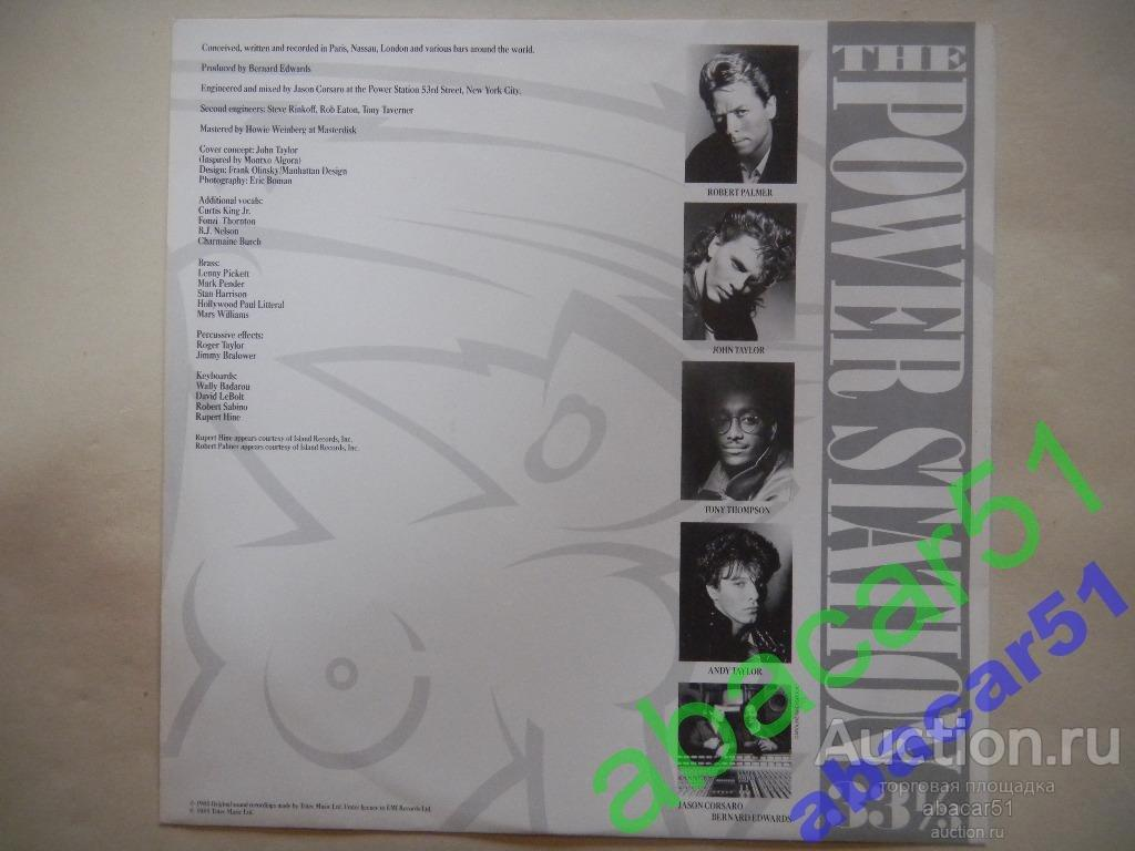 THE POWER STATION (Robert Palmer) 33 1/3 HOLLAND. EMI IN/SL 1985 год LP EX-/EX+.