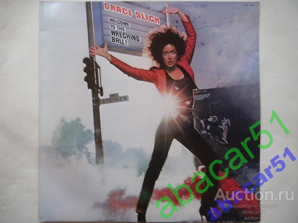 GRACE SLICK Welcome To The Wrecking Ball! USA. RCA G/F IN/SL 1981 год LP ORIGINAL N.MINT/N.MINT.