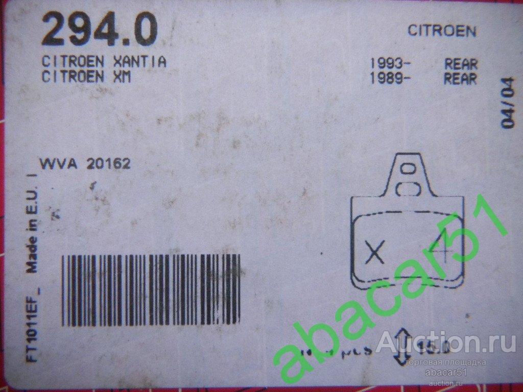 F.294.0 КОЛОДКИ ТОРМОЗНЫЕ задние CITROEN Xantia / XM.