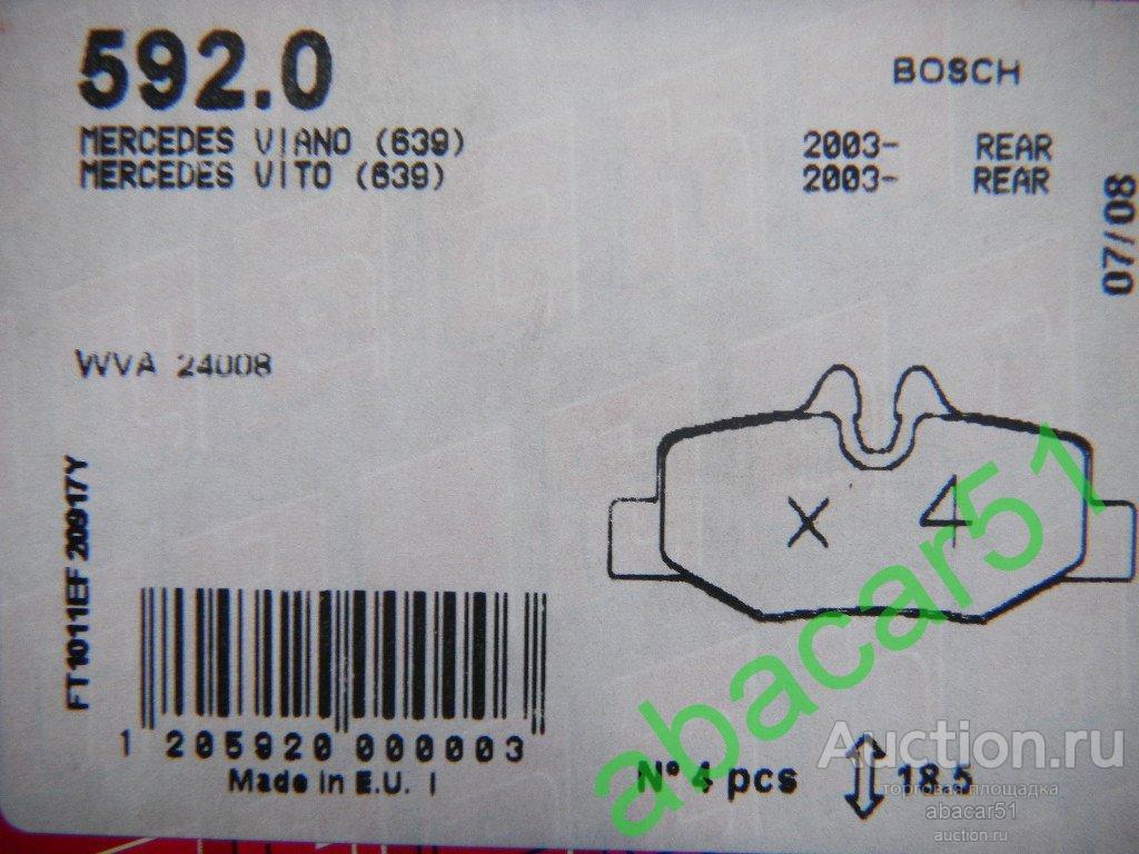 F.592.0 КОЛОДКИ ТОРМОЗНЫЕ задние MERCEDES Viano / Vito (639).