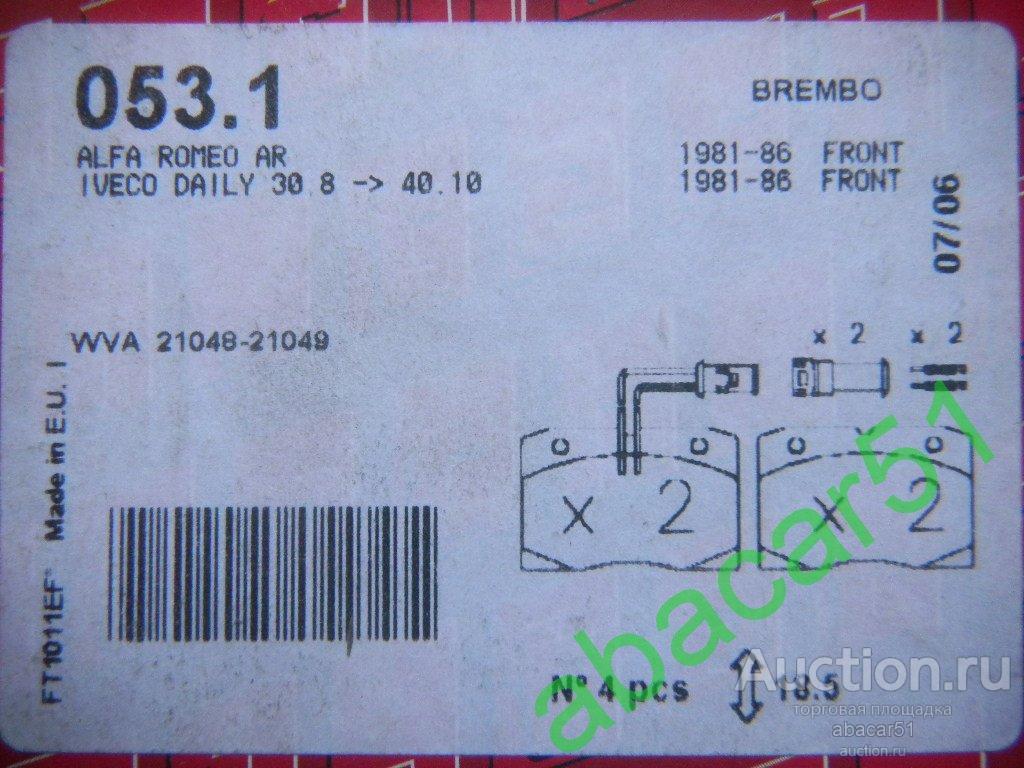 F.053.1 КОЛОДКИ ТОРМОЗНЫЕ передние IVECO Daily 30.8---40.10 // ALFA ROMEO AR.