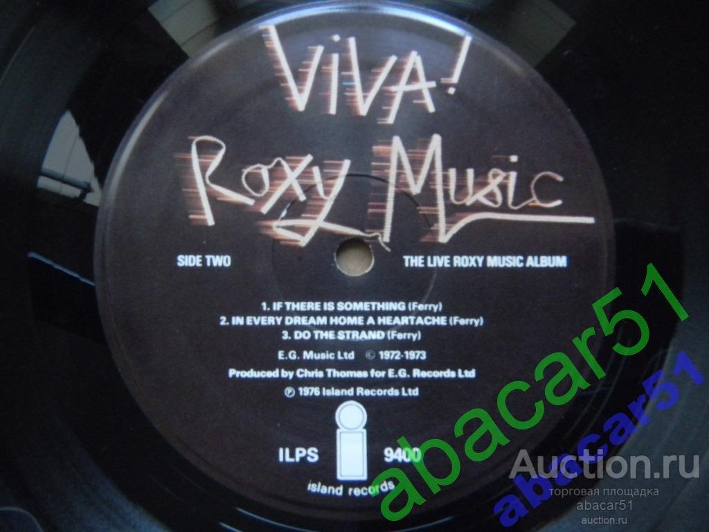 ROXY MUSIC Viva! UK. ISLAND G/F 1976 год LP ORIGINAL 1 Press!!! EX+/EX.