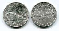 2 монеты: 500 крон. Словения. 2000, 2001 год. Серебро. UNC