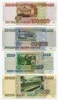 100000, 50000, 10000, 5000 рублей 1995 год. XF-AU.