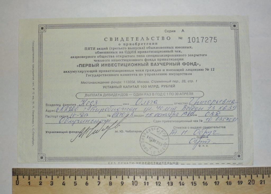 Действует ли карта москвича в московской области