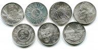 7 монет: 200 крон. Словения. 2000-2004 год. Серебро. UNC