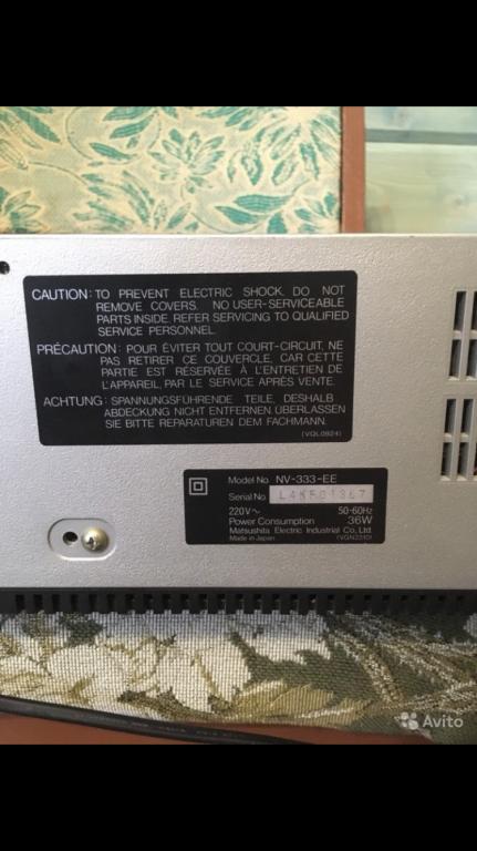 Видеомагнитофон Panasonic NV-333-EE