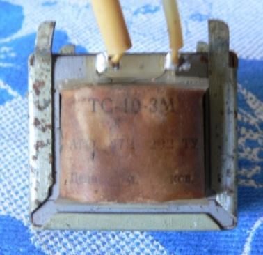 Трансформатор ТС-10-3М