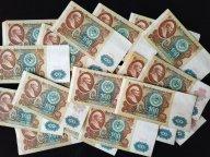 Лот банкнот 20 шт.  100 рублей 1991 года Состояние