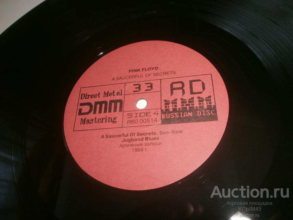 PINK FLOYD  1967-68 2LP NM! RD (Syd Barrett)