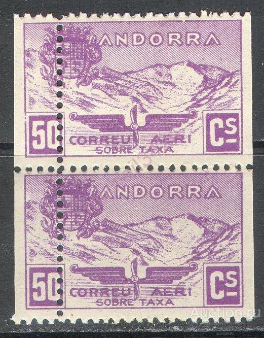 3153.4 Стандарт Авиация Горы Авиапочта Испанские Колонии 1932 Испанская Андорра ОШИБКА Невыпущенные