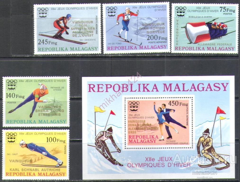 С0447 Спорт Зимняя олимпиада Олимпийские игры Надпечатка ЗОЛОТО Мадагаскар 5м+блок п/с ** ПРОБА