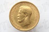 10 рублей 1904 года. Буквы АР. Широкий кант