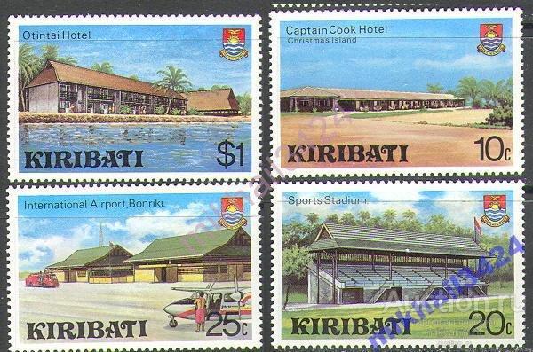 М0767 Спорт Самолеты Авиация Аэропорт Кук Пожарные Пожарники Отели Туризм 1980 Кирибати 4м **