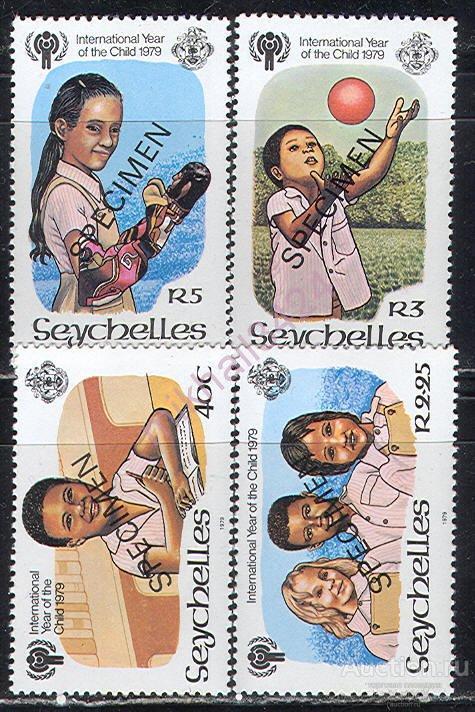 М0392 Год ребенка Игрушки Куклы Дети SPECIMEN 1979 Сейшелы 4м п/с **