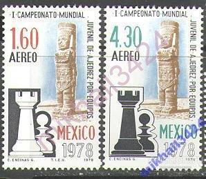 2524 Шахматы спорт Chess Археология История Индейцы 1978 Мексика 2м п/с **