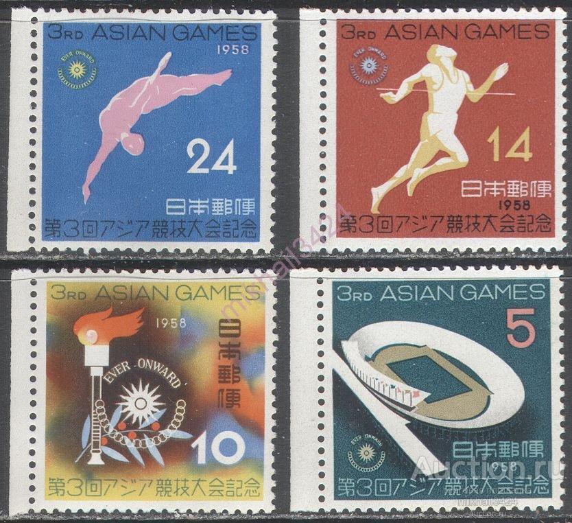 С3734 Спорт Азиатские игры 1958 Япония 4м п/с **