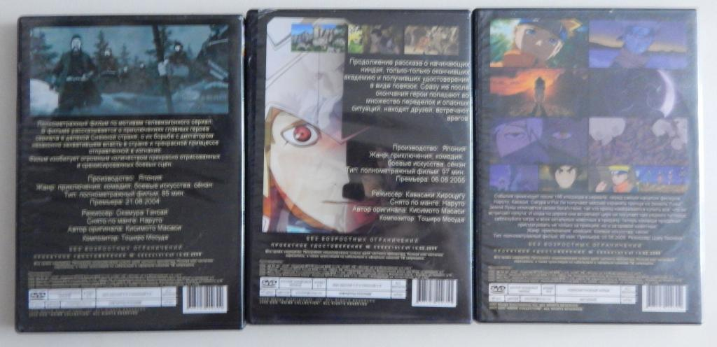 Наруто. Полнометражный фильм. 3 серии на DVD.