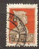 СССР 1925 СК 94А Золотой стандарт ВЗ 11 типо  сдвиг плашки рам 14 1\4: 14 3\4