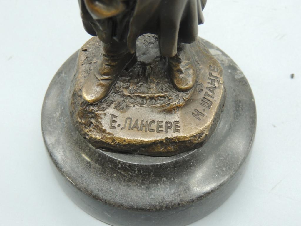 Скульптура Подсвечник Рыбак С Рыбой Красивая Интерьерная Бронза Мрамор Высота 23 см С Рубля