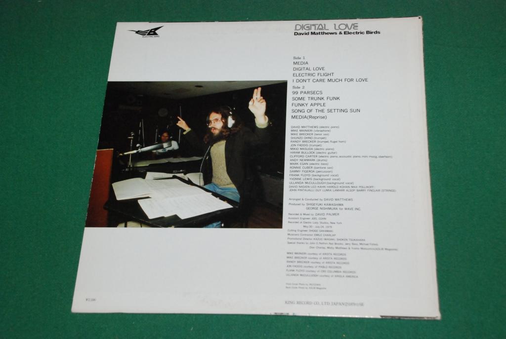 JAZZ ROCK 1979 - Dave Matthews  & The Electric Birds – Digital Love *  1 PRESS - JAPAN  NEAR MINT