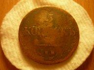 5 копеек 1835г.(Николай 1) ЕМ. ФХ.