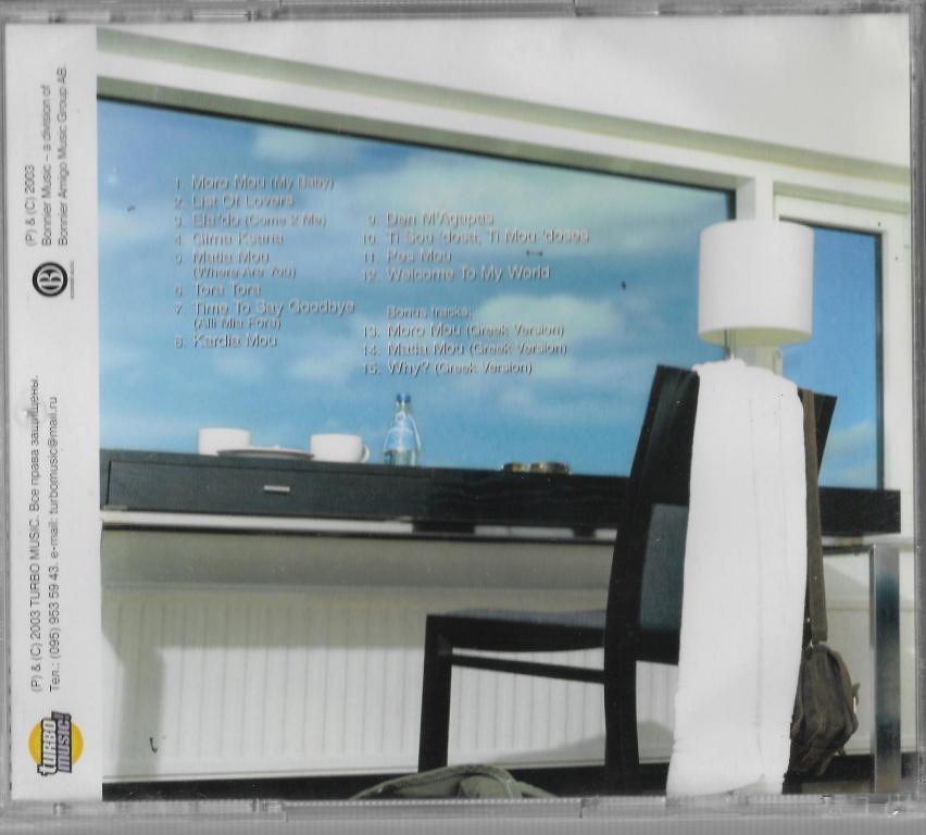 """Antique """"Blue Love"""" 2003 CD SEALED"""