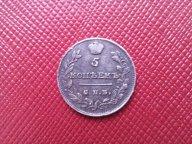 5 Копеек 1815 год М.Ф №1