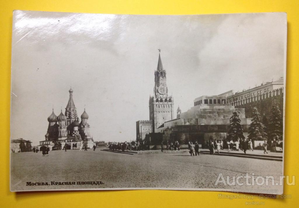 открытка москва красная площадь 1947 знаем, что помощью