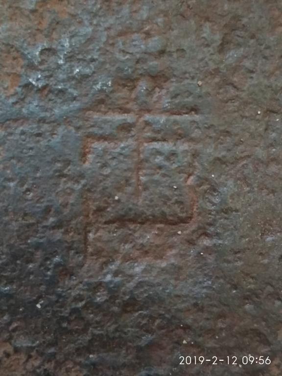 старинный топор с клеймом (8)