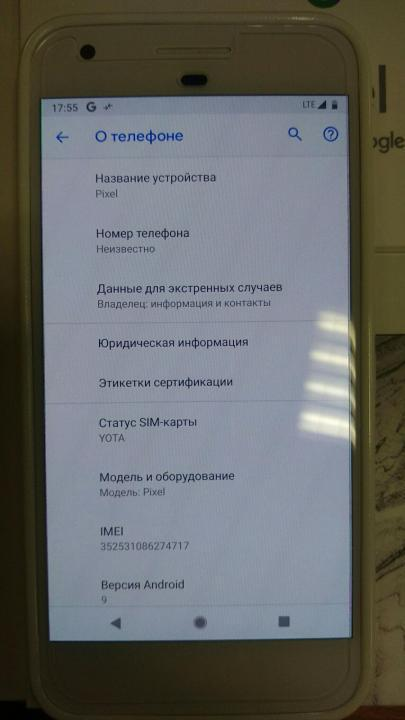 смартфон Google Pixel 128Gb Very Silver