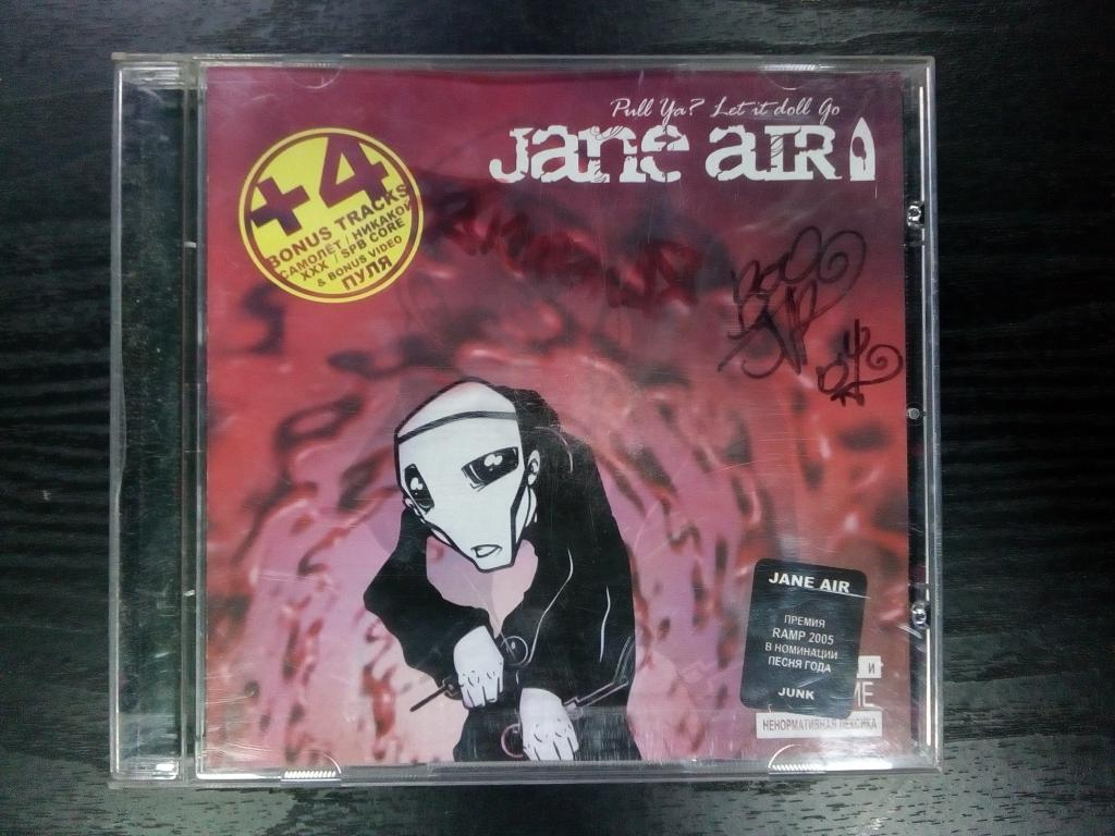 Jane Air - Pull Ya? Let It Doll Go (CD, Album, Enhanced}