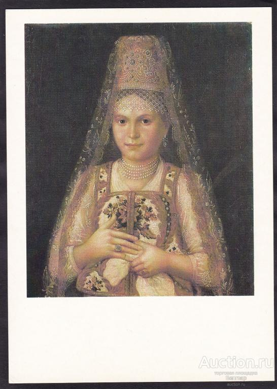 Н.х. Портрет молодой женщины в русском костюме.