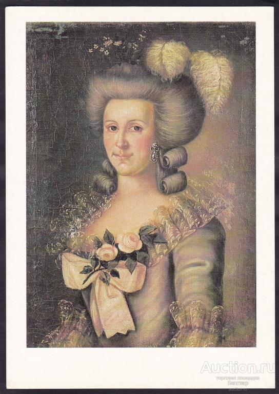 Н.х. Портрет дамы в сером платье с бантом на груди.
