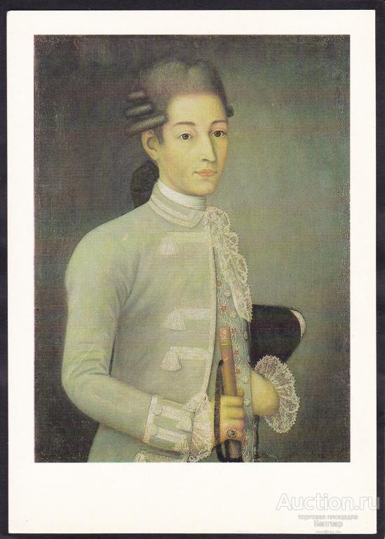 Н.х. Портрет молодого человека.