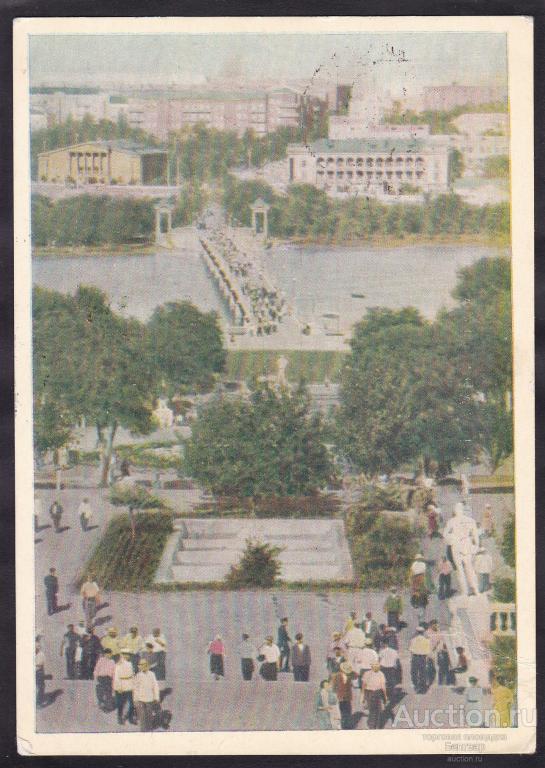 старые открытки донецка сорта