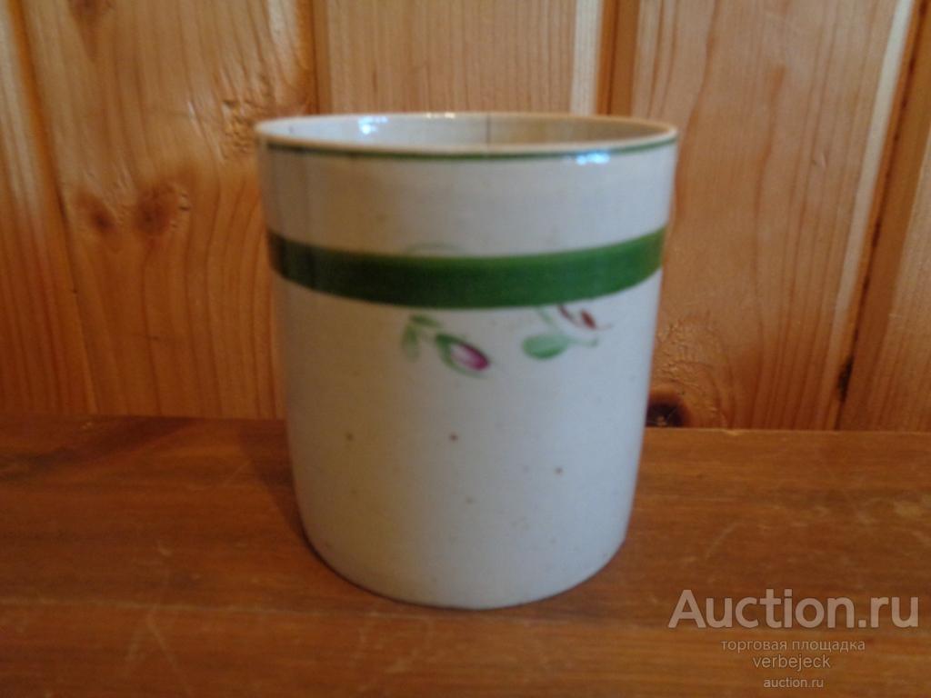 Чашка Бокал Песочное 1934 - 1946 года СССР