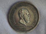 Рубль 1883г Коронация Александра III ! Редкий !