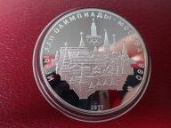 10 рублей 1977 Олимпиада 80 Москва , ПРУФ  .ОРИГИНАЛ !!СЕРЕБРО . / Х 314