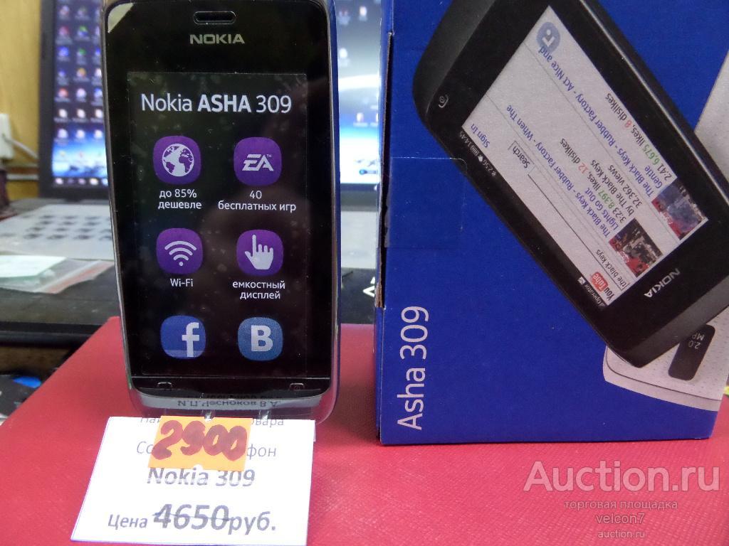 Сотовый телефон Nokia Asha 309, НОВЫЙ !!! РАСПРОДАЖА !!!