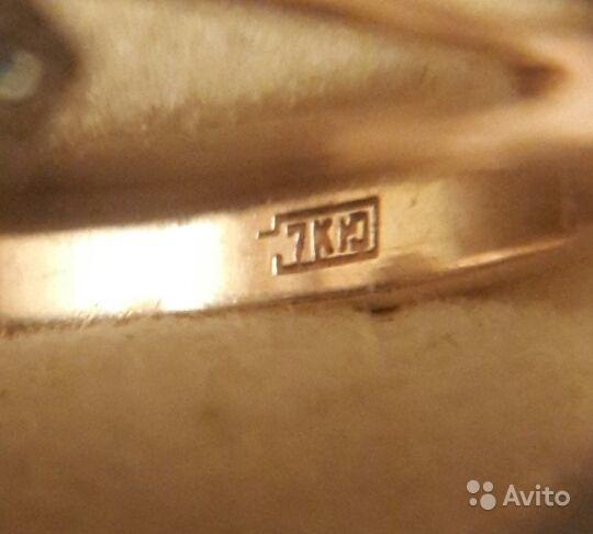 СССР! Кольцо с бриллиантами и сапфиром. Золото 583 пробы!
