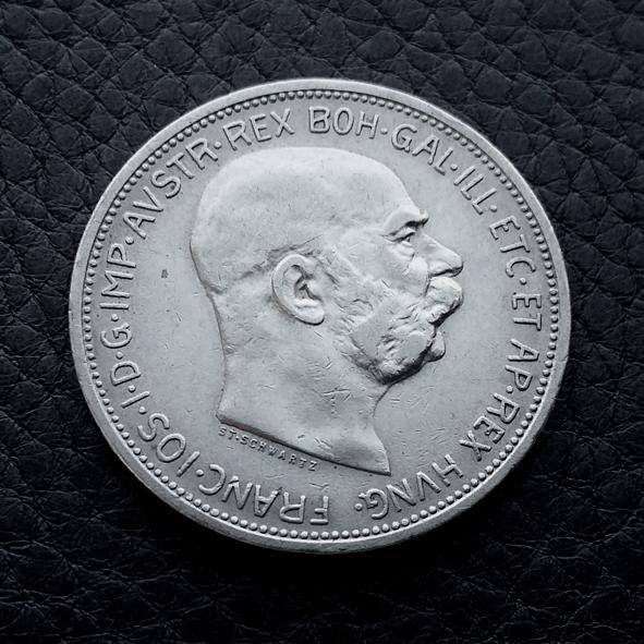 АВСТРИЯ 2 кроны 1912 год СЕРЕБРО