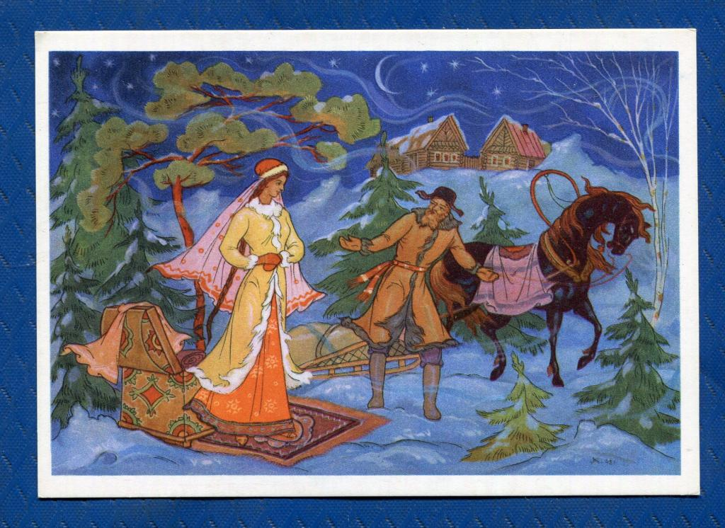 Новогодние картинки из сказок пушкина