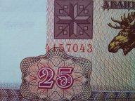 Беларусь Белоруссия 25 рублей 1992 (лось) ОШИБКА БРАК печати СБОЙ нумератора ПРЕСС UNC