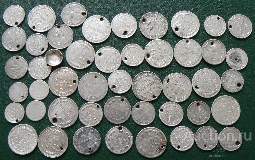 Старинные монеты серебро 127 грамм 55 штук