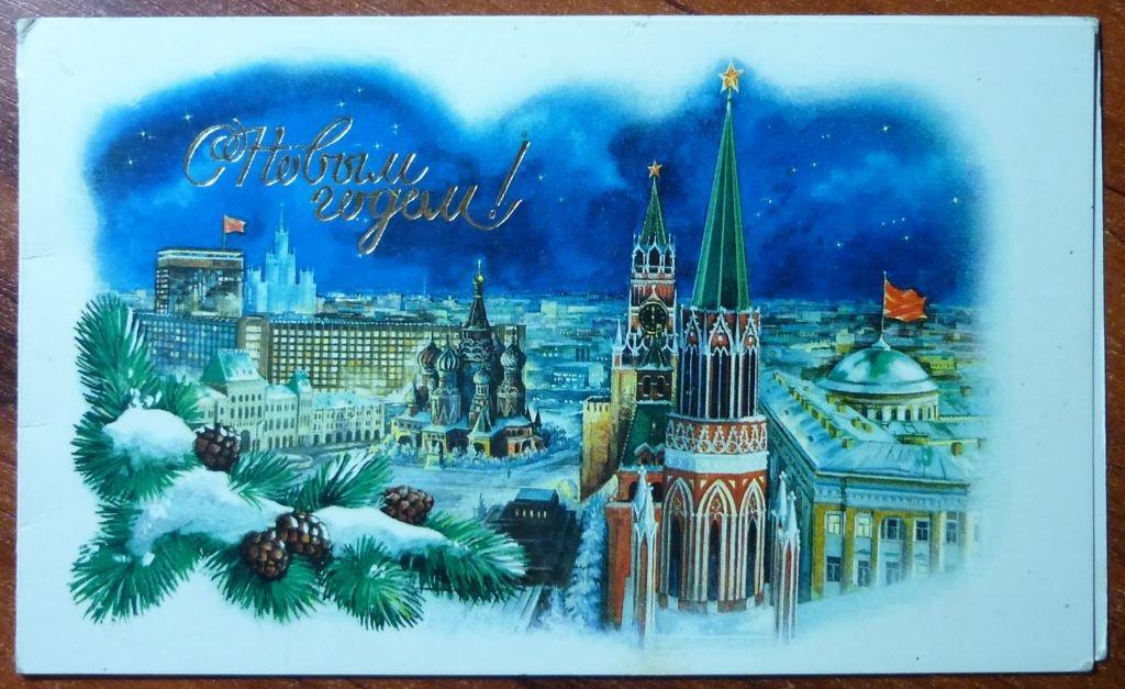 Новогодние поздравления из москвы