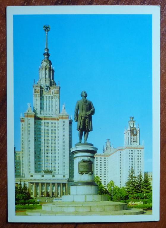 1976 издательство планета открытки оптом