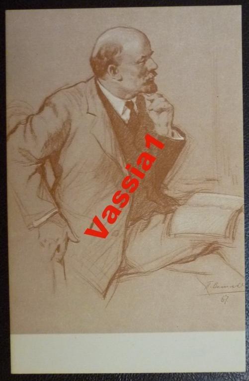 Ночи прикольные, открытка ленин васильев 1969