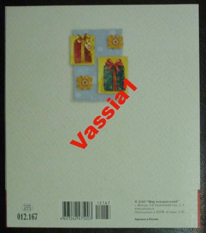 хрусты ипф стезя официальный сайт открытки районном отделении китай-города